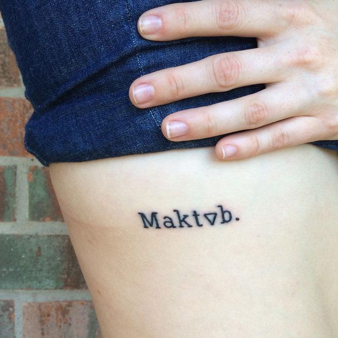 Maktub So Vicarious